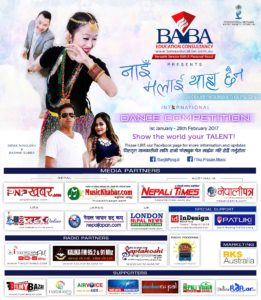dance-competition_poster1